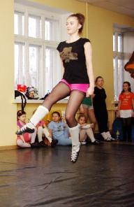 любимый танец