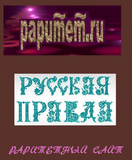 О книге Батогова